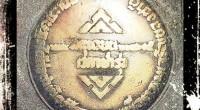 รัฐธรรมนูญแห่งราชอาณาจักรไทย (๒๕๕๐)