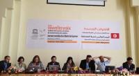 """อ่าน! รายงานการเข้าร่วมงาน World Press Freedom Day 2012 : New Voices: Media Freedom Helping to Transform Societies และเป็นวิทยากรในหัวข้อ """"Mapping Digital Media""""  ระหว่างวันที่ ๓ – ๖ พฤษภาคม ๒๕๕๕ ณ กรุงตูนิส ประเทศตูนิเซีย ตามที่ United Nations Educational, Scientific and Cultural Organization (UNESCO)"""