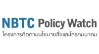 """10 เม.ย. 57 โครงการติดตามนโยบายสื่อและโทรคมนาคม แถลงรายงานศึกษาและจัดเสวนาในหัวข้อ """"บทบาทของ กสทช. ในอนาคตของทีวีดิจิตอลไทย"""" ที่คณะเศรษฐศาสตร์ ม.ธรรมศาสตร์ ท่าพระจันทร์"""