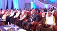 รายงานการเข้าร่วมประชุม Asia Media Summit 2014 พ.ค. 57