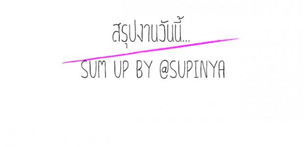 Sum up 28 พ.ค. 58