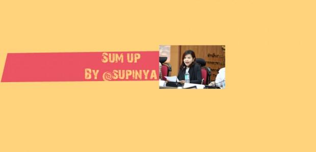 Sum up 21 มิ.ย. 59